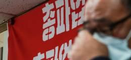 """민주노총 내일 20만 집회 강행 정부 """"무관용 대응"""" 경고 날렸다"""