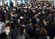 """""""靑도 재택근무 하는데""""…거리두기 2단계 첫날 직장인 '부글'"""