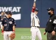 [KS 현장]'공룡 군단' NC, 최강 도전자 꺾고 'V1 달성'