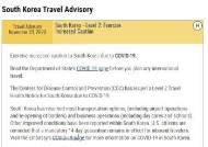 미, 한국 여행경보 '강화된 주의'로 한단계 내려