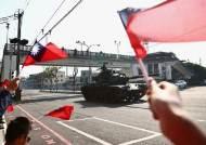[차이나인사이트] 바이든, 대만 향한 '전략적 모호성' 저울질…한국의 선택은
