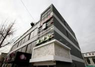 인천 룸살롱발 코로나 초등학생까지 번져…6일간 34명 확진