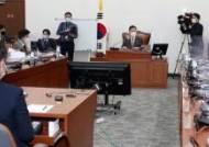 [속보]공수처장 추천위 4차회의도 후보 선정 무산