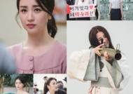 """'산후조리원' 박하선 """"인생 캐릭터 연기하며 행복..시즌2 희망"""""""