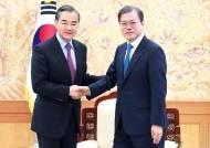 文, 1년만에 中 왕이 외교부장 면담…미·중 외교 '줄타기'