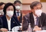 대검 감찰부 '재판부 사찰 의혹' 수사정보담당관실 압수수색
