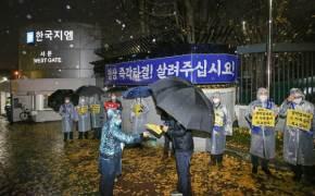 한국GM 노사, '성과급 400만원 지급' 임단협 잠정 합의