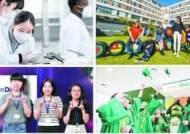 [교육이 미래다] 외국 대학 공동캠퍼스 확대 … 국내서 해외 명문대 졸업장 취득