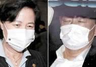7년 만의 '검란'···26일 전국 10곳서 평검사 회의 열린다
