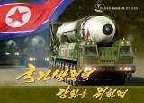 김정은 시대 무력 대놓고 과시...北, 63쪽 무기 화보집 냈다