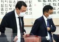 """조남관 대검 차장 """"총장 권한대행, 어깨 무겁지만 묵묵히 수행"""""""