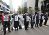 민주노총, 코로나에도 총파업 돌입…9명씩 '쪼개기 집회' 연다