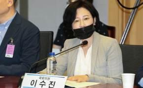 """尹직무정지에 """"법원개혁"""" 얹은 '사법농단 피해' 주장 이수진"""