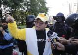태국 경찰, 민주화 시위대 15명 '왕실모독죄' 소환조사