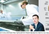 한화솔루션 김동관, 부진한 한국·중국 태양광 시장서 돌파구 마련할까