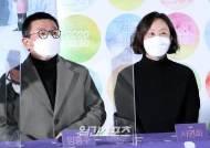 [포토] 양흥주-서영화 '위기의 부부는 춘천으로'