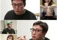 """'우다사3' 탁재훈 """"2007년, 전성기였지만 개인적으론 황폐"""" 힘든 가정사 고백"""