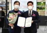 서도비엔아이 코코랩한끼, '2020년 한국식품연구원 식품기술대상' 선정