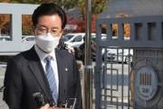 """법원, 회계부정 혐의 與 정정순 보석 퇴짜…""""증거인멸 우려"""""""