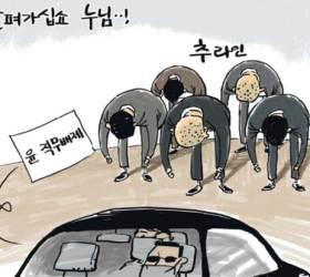 [<!HS>회룡<!HE> <!HS>만평<!HE>] 11월 26일
