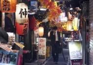 日 도쿄 20일 식당영업 단축 요청...협조 가게엔 하루 21만원씩 준다