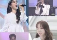 '로또싱어' 우주소녀 연정, 청아한 음색으로 3단 고음 폭발