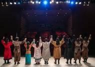 하남 도미설화 모티브로 한 연극 '위례' 공연…시민 소통 문화콘텐츠 남겨