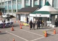 제천 '김장모임' 확진자 접촉 8명 추가감염…의림지박물관 폐쇄