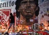 그들에게 마라도나는 종교이자 국가였다…아르헨티나의 눈물
