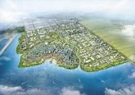 [국민의 기업] 생산·물류·교통의 허브 '새만금' … 글로벌 국제도시로 도약