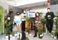 코오롱FnC 이규호 전무, 플라워 버킷 챌린지 참여