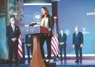 """[사진] 바이든 앞에 선 헤인스 """"권력자에 진실 말할 것"""""""