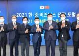 '쌍순환 전략' 한국 영향은? 중국 시장가는 길 더 넓어진다