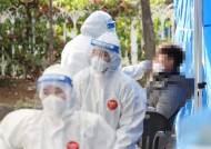 국내 첫 코로나 재감염 의심자 바이러스 유형 달랐다