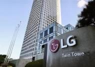 숙부 구본준, '구광모 LG'에서 독립…신설 지주사 내년 5월 출범