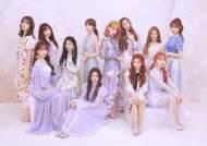 [이슈IS] '프듀' 사건은 대법원 가는데…아이즈원에 숨은 Mnet
