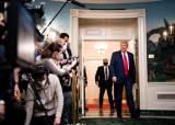 """트럼프 """"선거인단 투표서 지면 백악관 떠날 것""""…퇴로는 열어놨다"""