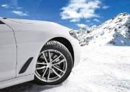 [자동차] 눈길과 빙판에 뛰어난 제동력겨울 안전 운행에 필수 타이어