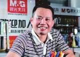 중국의 모닝글로리, 잘 나갈수록 욕 먹는 이유