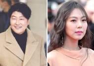 송강호·김민희 '21세기 가장 위대한 배우'