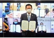 '환경 친화도시 인천' 추진 본격화…자원순환 정책 대전환 시동