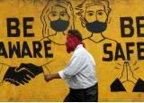2분기 -23%에서 3분기 -7.5%로 회복… 인도 경제 바닥 찍고 반등