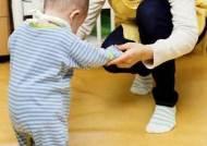 가족돌봄휴직 연간 최대 90일 사용, 아이돌봄 120시간 확대
