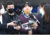 """조주빈 징역40년 판결…법조계는 """"이례적 중형"""" 깜짝 놀랐다"""