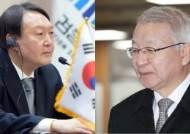 초유의 사법수장 구속···이랬던 尹의 운명도 법원에 맡겨졌다