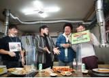 하남문화재단, 문화재생 프로젝트Ⅲ '석바대 온(溫)택트 라이브' 막 내려