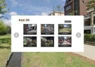 8K급 3D VR영상 제작기술 보유기업 제이원더, 안전∙여행 VR콘텐츠 보급