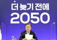 尹 직무배제에 다 돌아섰다···文, 지지율 4%P 하락한 40%