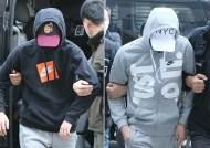 """""""오늘 너 킬한다"""" 여중생 집단성폭행한 중학생 2명 징역 6·7년"""