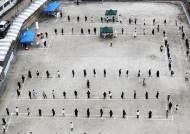 """보건당국 """"29일 거리두기 2.5단계 상향여부 결정"""""""